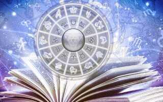 Узнать каким будет год — Прогноз на интересующий год