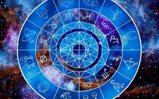 Кармическое предназначение знаков зодиака