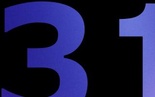 Значение числа 31 в нумерологии