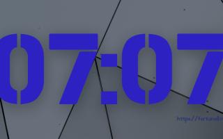 07:07 на часах — значение в ангельской нумерологии