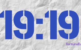19:19 на часах — значение в ангельской нумерологии