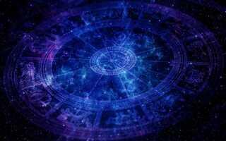 Секрет счастья по знаку зодиака