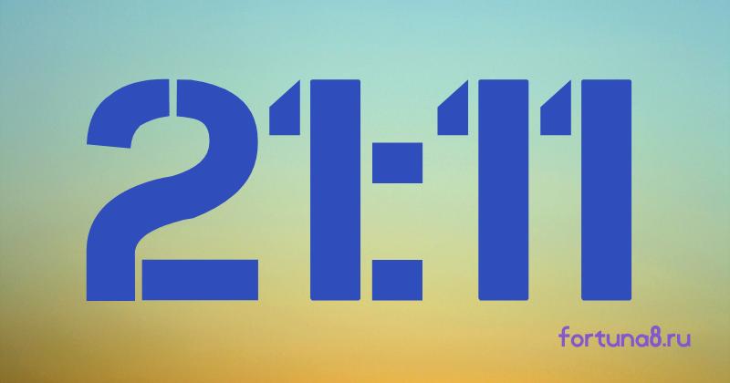 21_11